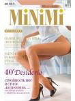 Desiderio 40 (NUDO)